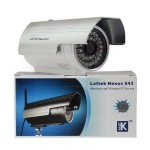 LOFTEK Nexus 543 Outdoor Wireless wired Waterproof IP Camera 4mm Lens 36 Infrared LEDs with Night Vision Silver