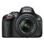 Nikon D5100 16 2MP CMOS Digital SLR Camera with 18 55mm AF S DX VR Nikkor Zoom Lens